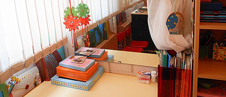 kabinet logopeda3